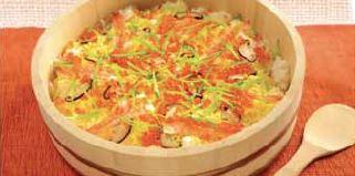 Ikura Chirashi Recipe