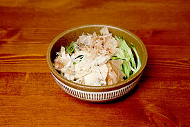 Kawari-Tofu