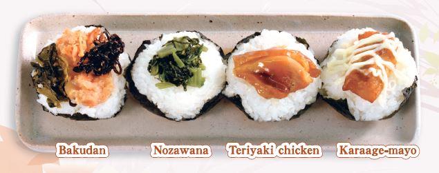 onigiri-bakudan/nozawana/teriyaki-chichen/karaage-mayo