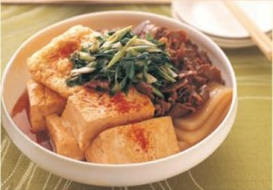 Tofu Hot Pot