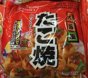 frozen_takoyaki