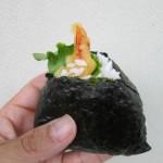 onigiri-tenmusu