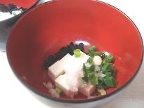 tofu-miso-soup_04