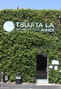 Tsujita Annex