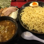 What is Tsukemen?