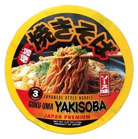 Shirakiku Gokuuma Yakisoba