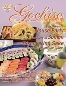 Gochiso-cover_2015