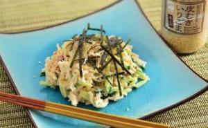 Light-kiriboshi-daikon-sald
