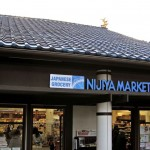 Nijiya Market