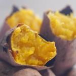 What is Yakiimo (Roasted Sweet Potatoes)?