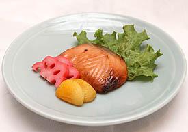 Saikyo-Miso-Grilled-Salmon