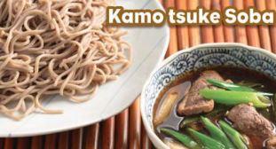 kamo-tsuke-soba-recipe