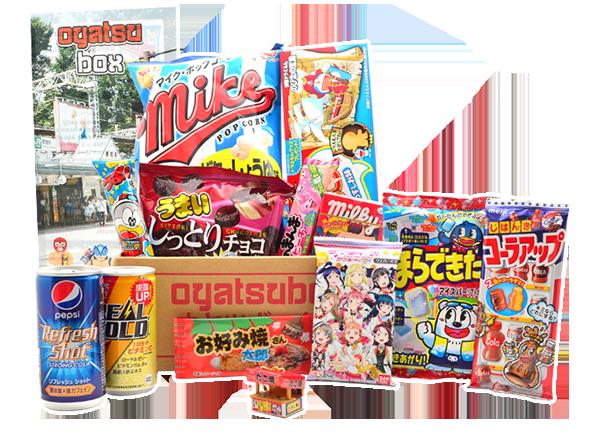 Oyatsu-Box_September2017