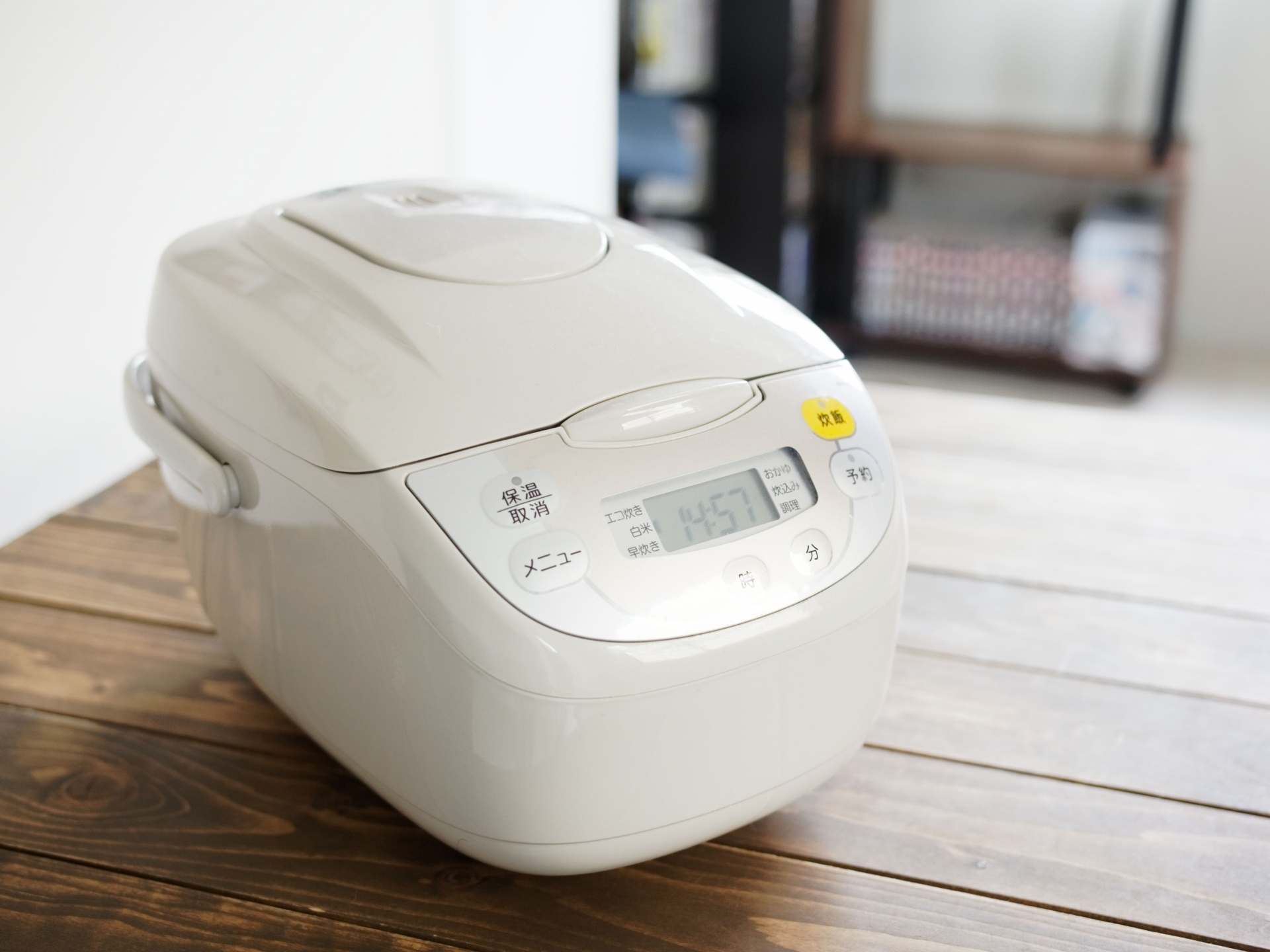 Rice Cooker Featured
